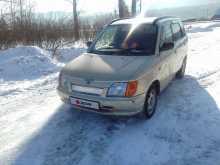 Улан-Удэ Pyzar 1997