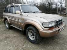 Новороссийск Land Cruiser 1994