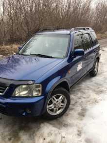 Губкин CR-V 2000
