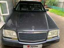 Прикубанский S-Class 1992