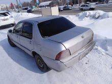 Барнаул Domani 1995