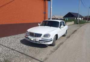 Цоци-Юрт 31105 Волга 2005