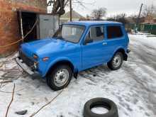 Шахты 4x4 2121 Нива 1981