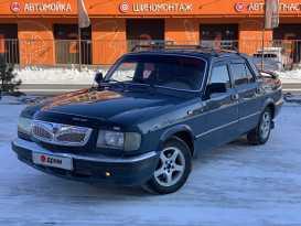 Благовещенск 3110 Волга 2002