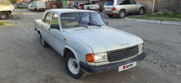Краснодар 31029 Волга 1995