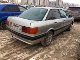 Стерлитамак 80 1988