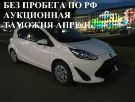 Улан-Удэ Toyota Aqua 2017