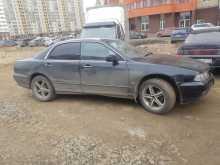 Челябинск Diamante 1995
