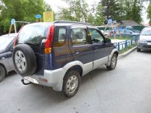 Тюмень Terios 1998