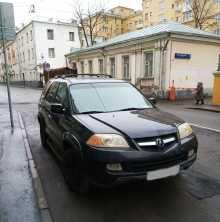 Москва MDX 2004