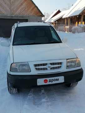 Якутск Suzuki Escudo 1997