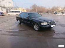 Волжский S-Class 1998