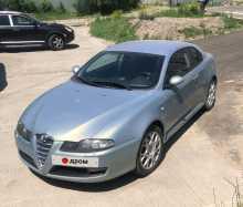 Барнаул GT 2003