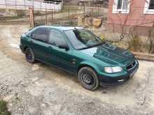 Ялта Civic 1996