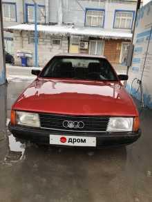 Москва 100 1988