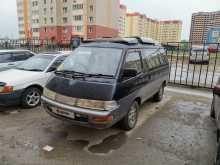 Красноярск Delta 1992