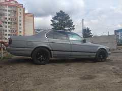 Томск 7-Series 1989
