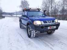 Сергиев Посад NP300 2008