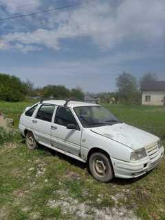 Краснодар 2126 Ода 2003