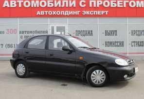Краснодар Шанс 2010