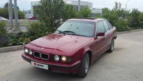 Сочи 5-Series 1995
