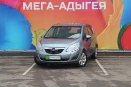 Краснодар Meriva 2012