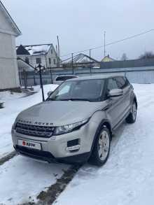Видное Range Rover Evoque