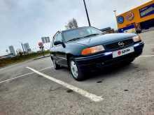 Челябинск Astra 1997