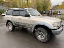 Томск Land Cruiser 1990