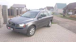 Барнаул XC90 2005