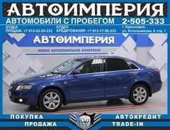 Красноярск Audi A4 2007