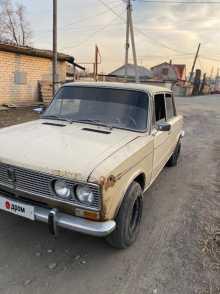 Барнаул 2103 1980