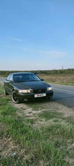 Краснодар S80 1999