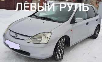 Бердск Civic 2001