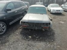 Уфа Land Cruiser 1993