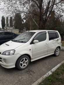 Грязи YRV 2000