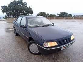 Ялта 405 1990