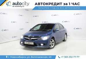 Новосибирск Civic 2009