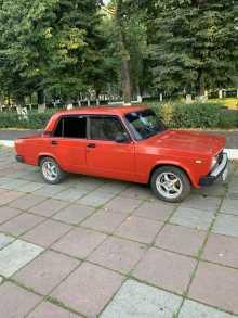 Новокузнецк 2105 1989
