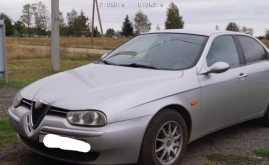 Полтавская 156 1998