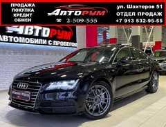 Красноярск Audi A7 2014