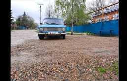 Новоалександровск 2102 1983