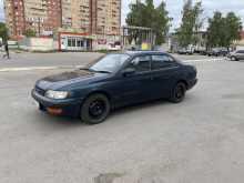 Ульяновск Corona 1994
