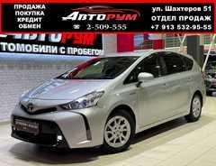 Красноярск Prius Alpha 2015