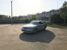 Барнаул Mark II Wagon Blit