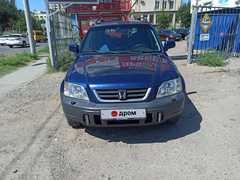 Астрахань CR-V 1998