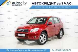 Новосибирск RAV4 2006