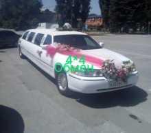 Морозовск Town Car 1998