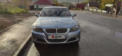 Горно-Алтайск 3-Series 2010