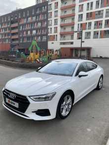 Москва A7 2019